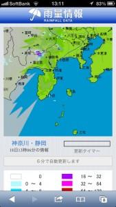 雨量雷観測情報